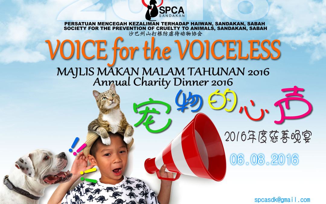 Voice for the Voiceless Annual Dinner 2016